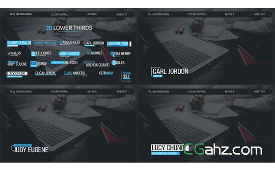 简约设计的字幕导条动画素材AE模板