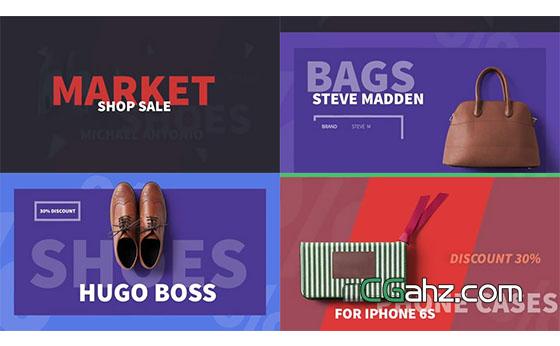 商城購物節優惠商品宣傳廣告AE模板