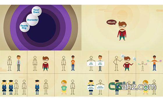 卡通人物角色绑定动画展示AE模板