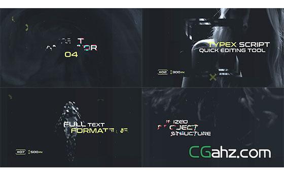 信号损坏色彩分离文字标题动画AE模板