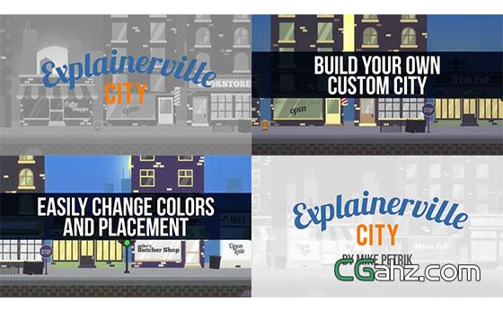 动画城市图文展示AE模板