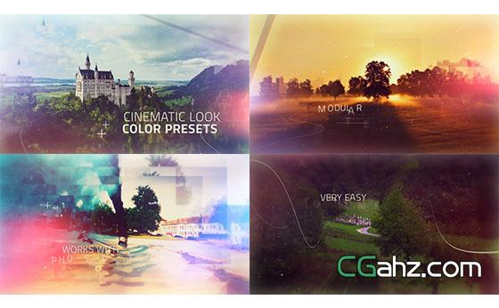 现代大气图片视频开场片头展示AE模