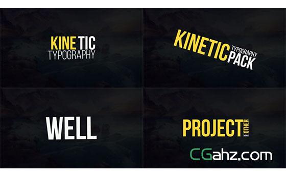 新颖的文字排版动画集AE模板