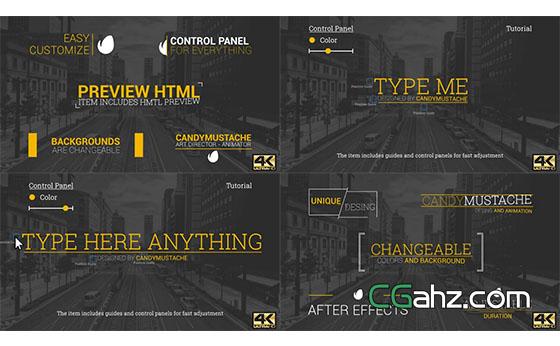 简洁的文字标题设计动画展示AE模板