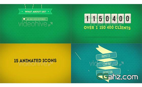 MG公司企业宣传商品促销展示AE模板