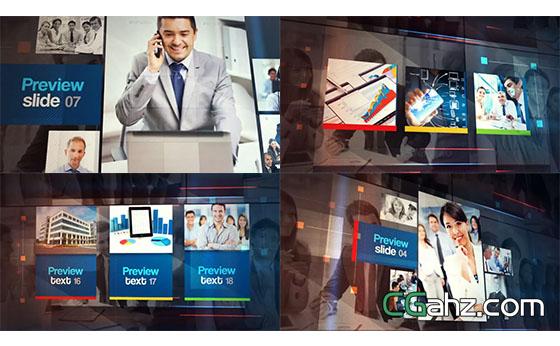 科技感企业公司商品宣传展示AE模板