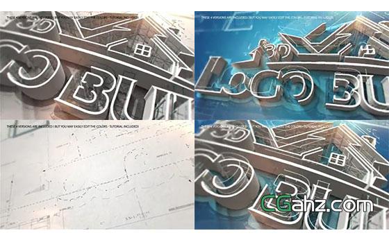 描绘勾勒出建筑物般生长过程的三维标志AE模板
