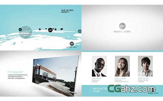 公司企业商品促销展示栏目包装AE模