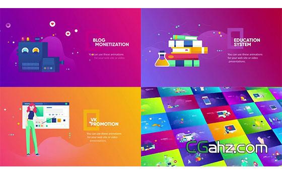 创意扁平样式的概念场景设计集AE模板