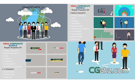 企业商务演示用动画元素包AE模板