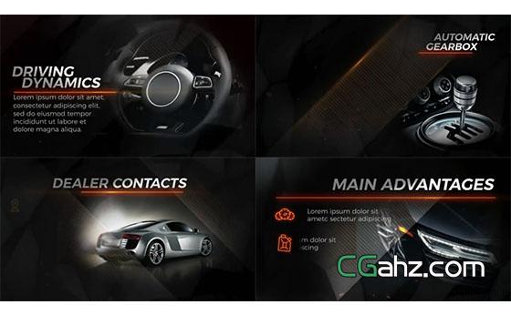 酷黑风新款汽车宣传介绍AE模板