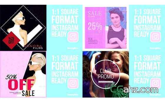 时尚网络图片视频宣传展示AE模板