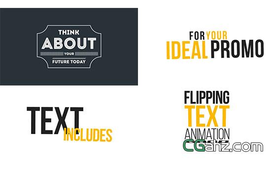 文字标题排版动画展示AE模板