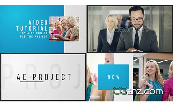 企业时尚文化图片视频画面移动切换展示AE模板