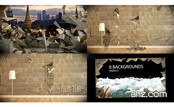 墙壁破碎倒塌Logo视频展示AE模板
