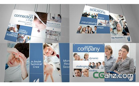 公司企业商务合作挂历展开展示AE模板