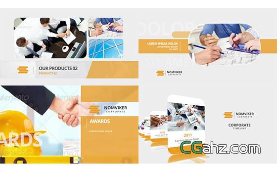企业合作介绍商品时间线栏目包装宣传展示AE模板