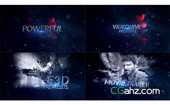 游戏电影片头宣传片3D文字开场展示AE模板