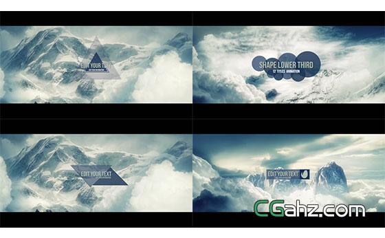 简单图形动画人名字幕条文字标题展示AE模板