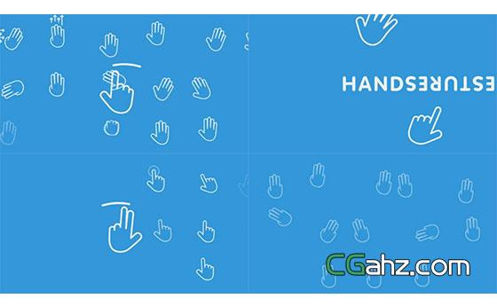 卡通线描风格的手势小动画AE模板