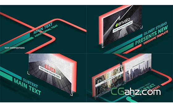 三维等容线商务幻灯片展示片头AE模板