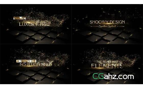 金色粒子飘扬揭示出奢华黄金标题的AE模板