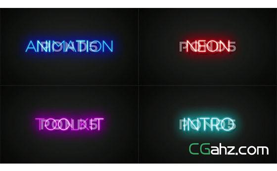 七彩光边闪烁LED效果字幕标题AE模板