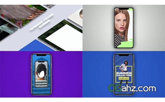 手机APP界面动画排版设计AE模板