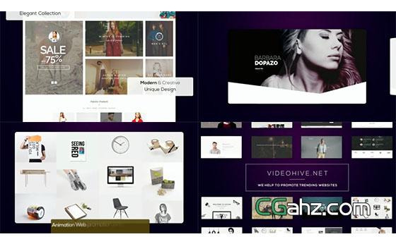 高雅现代扁平化公司企业网站网页介绍幻灯片AE模板