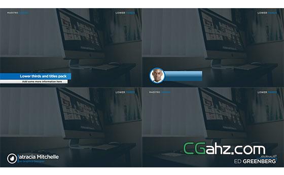 采访人名信息介绍底部横幅字幕条展示AE模板