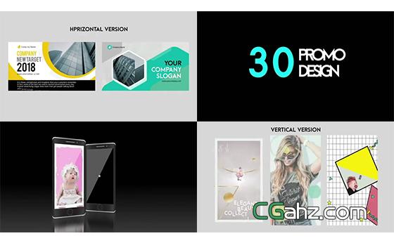 时尚的手机屏幕界面动画设计集AE模板