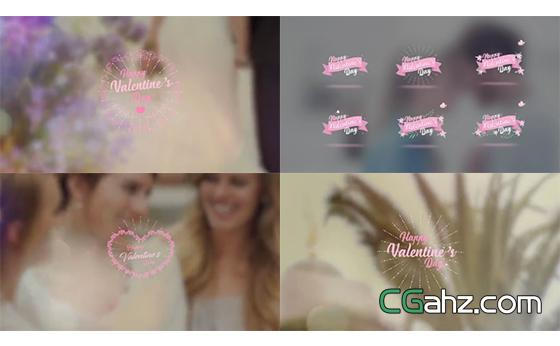 甜蜜清新的粉色系情人节标签动画AE模板