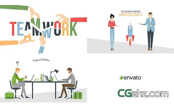 企业团队建设的扁平化动画AE模板