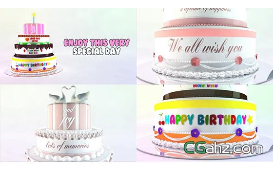 婚礼蛋糕和生日蛋糕的三维展示动画AE模板