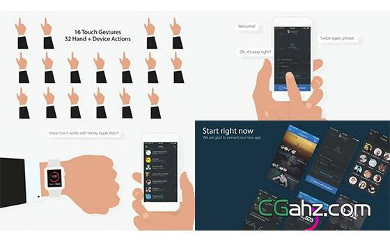 移动APP应用程序的宣传推广视频AE模板
