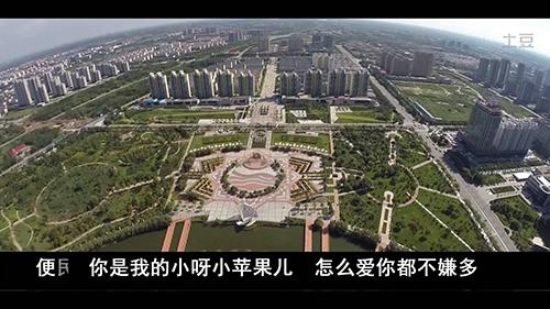 滨州城市形象宣传片视频素材