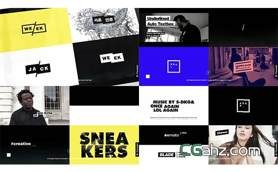 海报包装用标题排版集AE模板