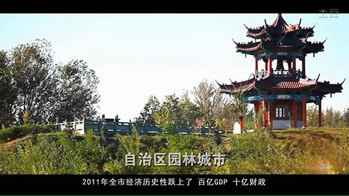 阜康城市形象宣传片视频素材