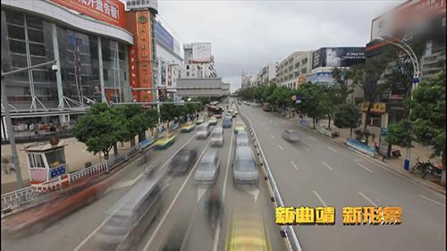 曲靖城市形象宣传片视频素材