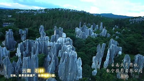 云南城市风光宣传片视频素材