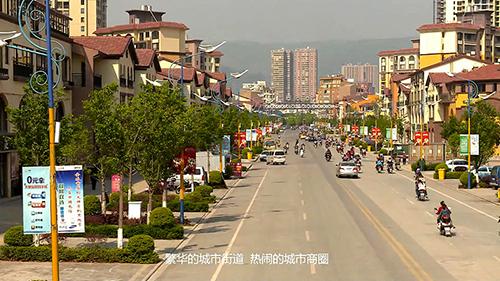 云南城市宣传片视频素材