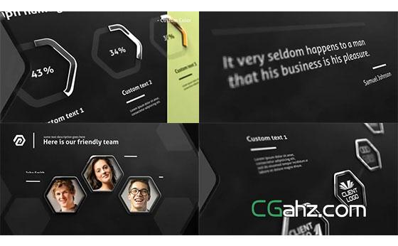 散发着铂金光泽的品质感企业宣传片AE模板