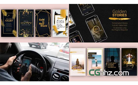 金黄色主题的社交媒体手机屏幕界面动画AE模板