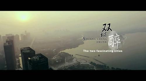 绍兴柯桥旅游形象宣传片视频素材