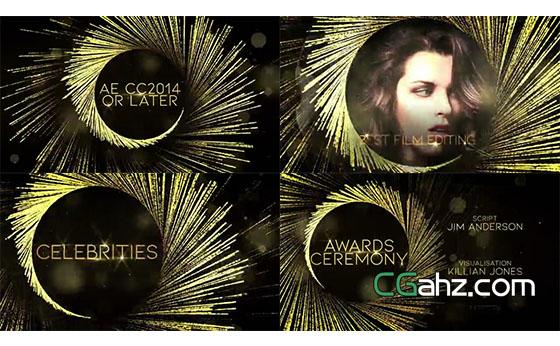 炫美颁奖典礼整体包装AE模板