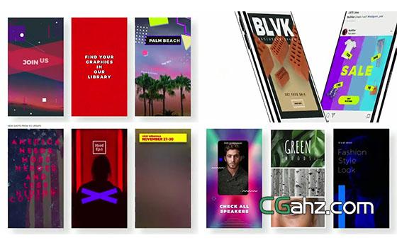 社交媒體或APP應用程序的界面動畫設計集AE模板