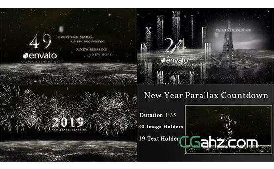 酷黑依然绚丽的2019年新年倒计时开场动画AE模板