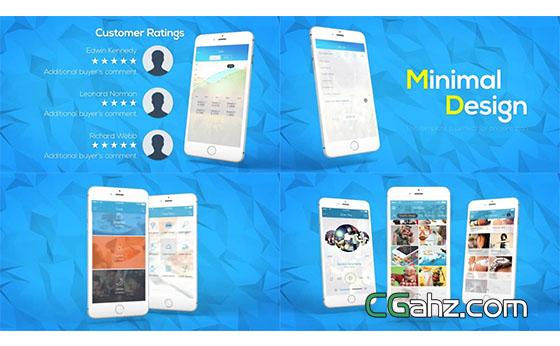 手機APP應用程序的宣傳推廣視頻AE