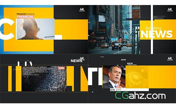 用形状动画演绎的新闻栏目整体包装AE模板