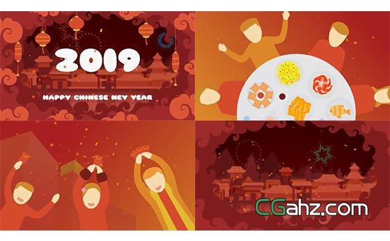 趣味卡通风格喜庆新年开场动画AE模板